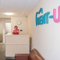 Стоматологическая клиника DENT-U фото