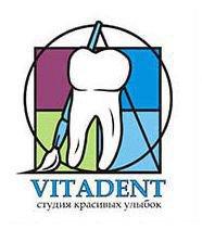 Стоматологическая клиника VITADENT