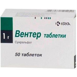 Вентер (Venter®) - инструкция по применению, состав, аналоги препарата, дозировки, побочные действия
