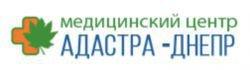 """Медицинский центр """"Адастра"""" Днепропетровск"""