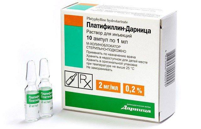 Платифиллин (Platyphyllin) - инструкция по применению, состав, аналоги препарата, дозировки, побочные действия