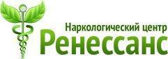 """Наркологический Реабилитационный центр """"Ренессанс"""""""