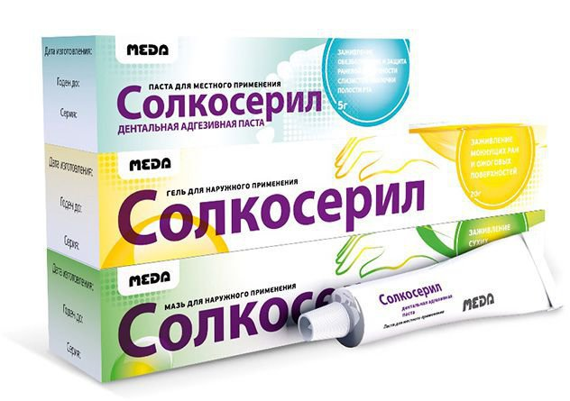 Солкосерил инструкция по применению таблетки