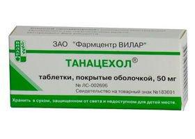 Танацехол инструкция по применению цена аналоги отзывы врачей
