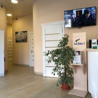 Медицинский Центр Taurt-Medical фото