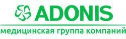 Лечебно-диагностический центр ADONIS
