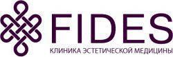 Клиника Fides