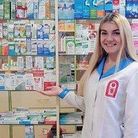 """Аптека """"МЕД-Фарм"""" фото"""