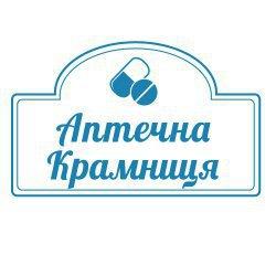 Аптечна Крамниця