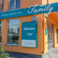 Клиника ilaya Family Комфорт Таун фото