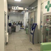Добробут. Поликлиника для детей и взрослых на Святошино фото