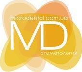 Стоматологическая клиника MicroDental