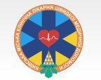 Киевская Городская Клиническая Больница Скорой Медицинской Помощи