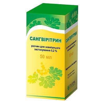 Сангвиритрин раствор для полоскания горла как разводить