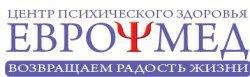 Центр психологического здоровья Евромед
