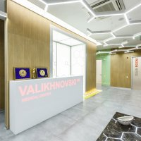 Институт хирургии Valikhnovski Surgery Institute (Медицинский центр ValikhnovskiMD) фото
