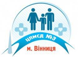 Центр первичной медико-санитарной помощи №3 г. Винница