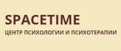 Центр психологии и психотерапии Spacetime