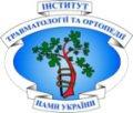 Клиника заболеваний суставов у взрослых Институт травматологии и ортопедии