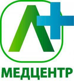 """Многопрофильный медицинский центр """"Л+"""""""