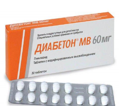 Диабетон МВ − инструкция по применению, цена, таблетки 60 мг, отзывы