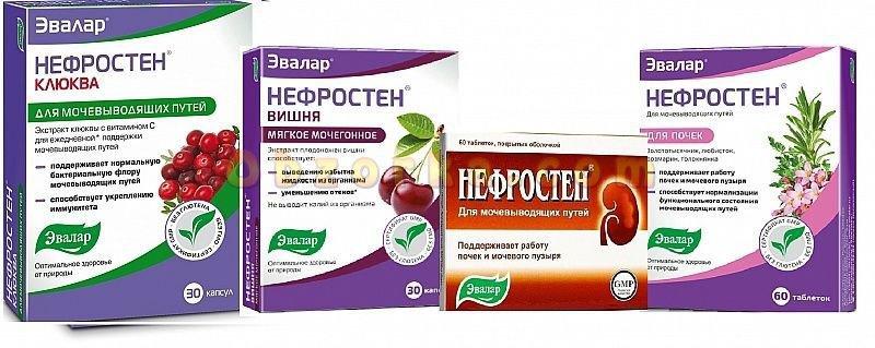НЕФРОСТЕН: инструкция, отзывы, аналоги, цена в аптеках