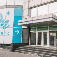 ОН Клиник Днепр фото