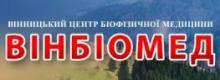 """Пульмонологический реабилитационный центр """"Винбиомед"""""""