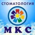 Медицинский центр МКС