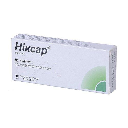 Никсар таблетки отзывы