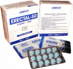 ЭРЕКТАЛ-50
