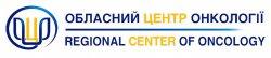 Харьковский областной центр онкологии