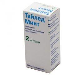 ТАЙЛЕД МИНТ