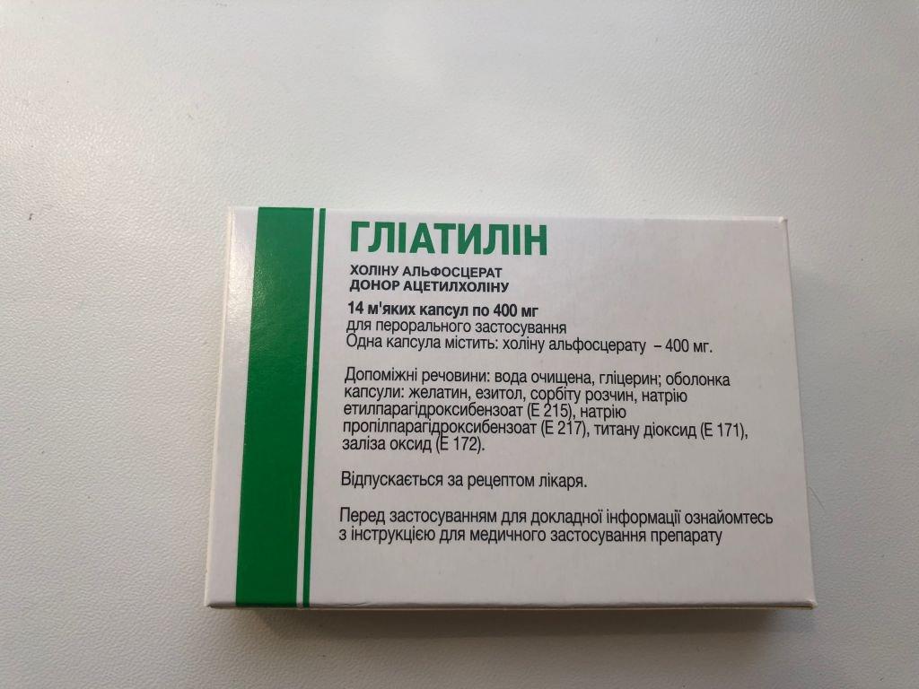 Глиатилин при задержке развития речи у детей