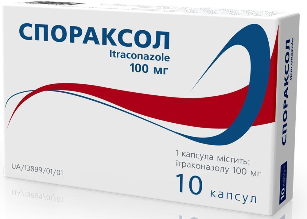 Спораксол — противогрибковый препарат