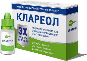 Лекарство от папиллом клареол