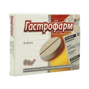 Гастрофарм цена в Томске от 76 руб., купить Гастрофарм, отзывы и инструкция по применению