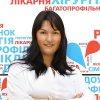 Гадюченко Наталья Петровна