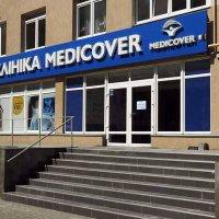 Медицинский центр Medicover на Стрийской фото