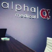 Медицинский центр Альфа-медикал фото