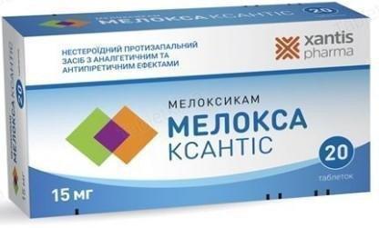 Наиболее полная инструкция по применению препарата мелокс