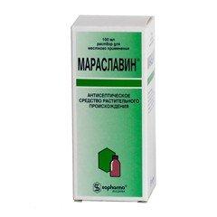 Мараславин как полоскать рот