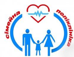 Семейная поликлиника Сумы