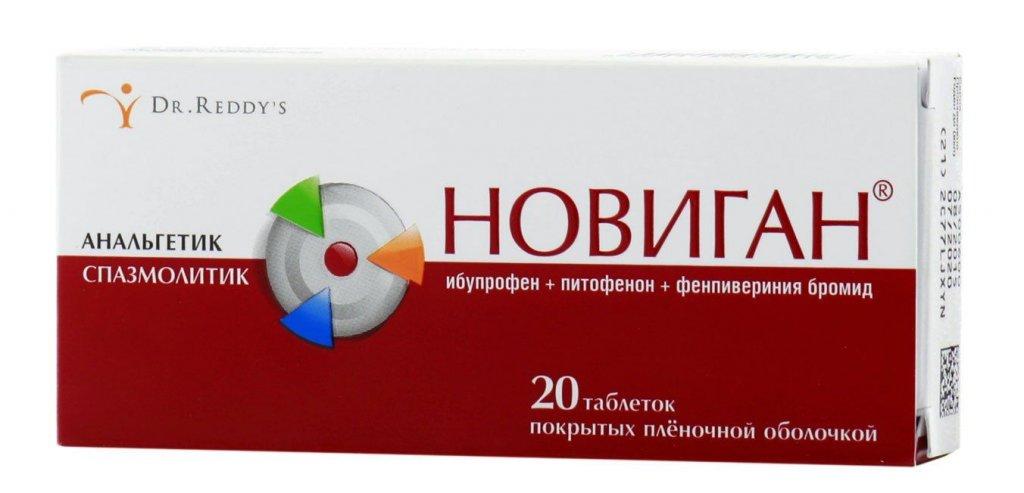 Новиган Нео инструкция по применению (таблетки 400 мг) » WebApteka.info