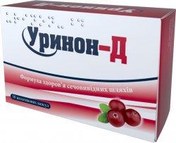 УРИНОН-Д