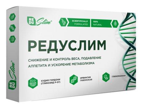 средства для похудения в аптеке эффективные дженерики