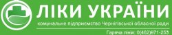 Сеть аптек Лекарства Украины