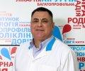 Живора Александр Васильевич
