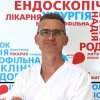 Еремий Сергей Алексеевич