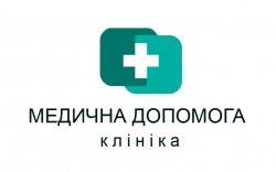 Клиника Медична Допомога